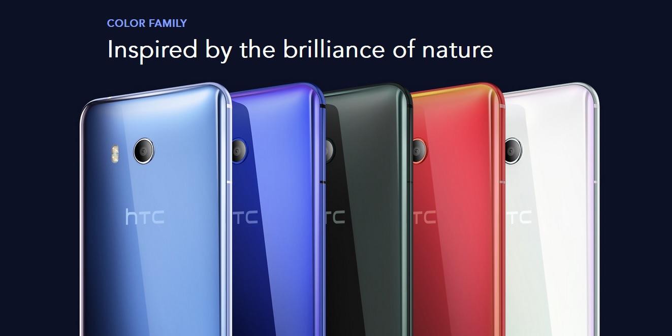 HTC_U11_Colors