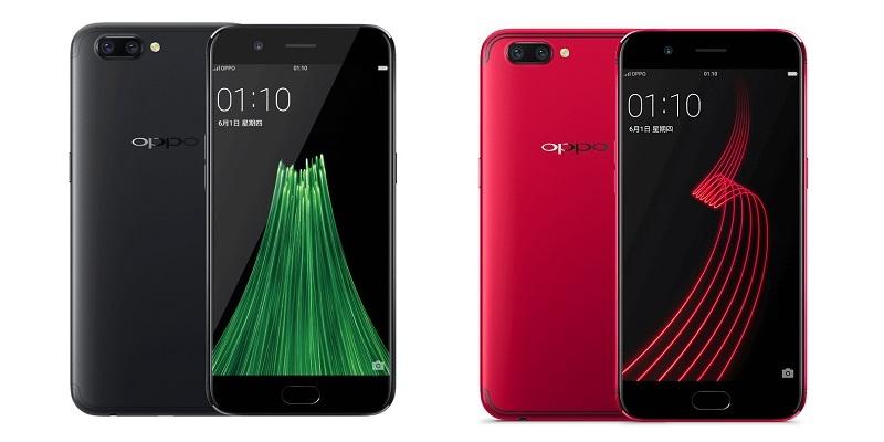 Oppo_R11_Black_Red
