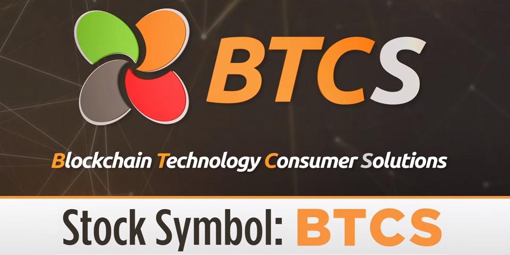 BTCS_Solutions